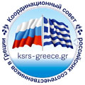 http://ksrs-greece.gr/images/KSRS/ks_logo.jpg